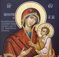 Пресвятая богородица скоропослушница в чем помогает