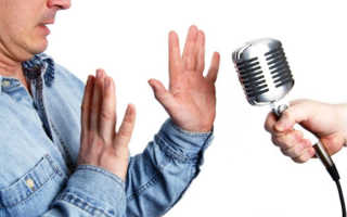Как не нервничать во время публичного выступления