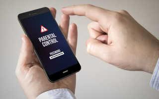 Как установить родительский контроль на телефоне