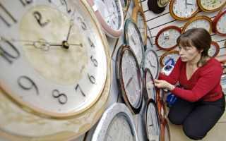Чем объясняется введение поясной системы счета времени