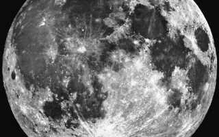Почему луна повернута одной стороной к земле