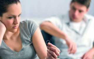 Как убедить жену не разводиться