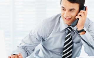 Как обойти секретаря при холодных звонках