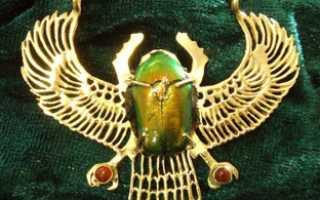 Что означает символ скарабей