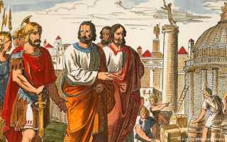 Немецкий город основанный во времена римской империи