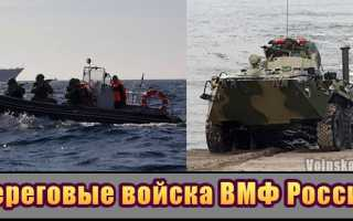 Чем морская пехота отличается от береговой охраны