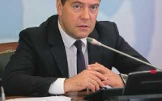 Кем назначается председатель правительства Российской Федерации