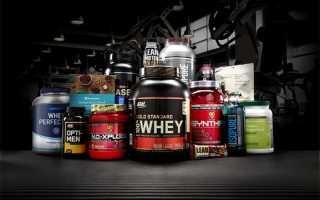 Что такое спортивное питание