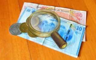 Можно ли в Тунисе расплачиваться картой Сбербанка