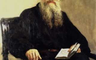 Сколько произведений написал толстой лев николаевич