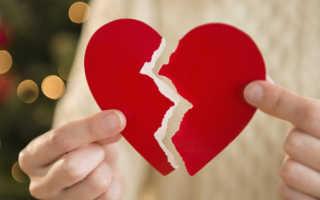 Что убивает любовь женщины к мужчине