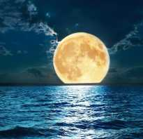 Почему светит луна