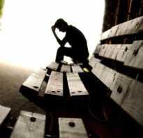 Как вывести себя из депрессии