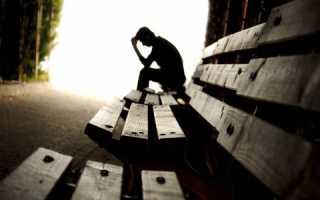 Как вывести себя из депрессии самостоятельно